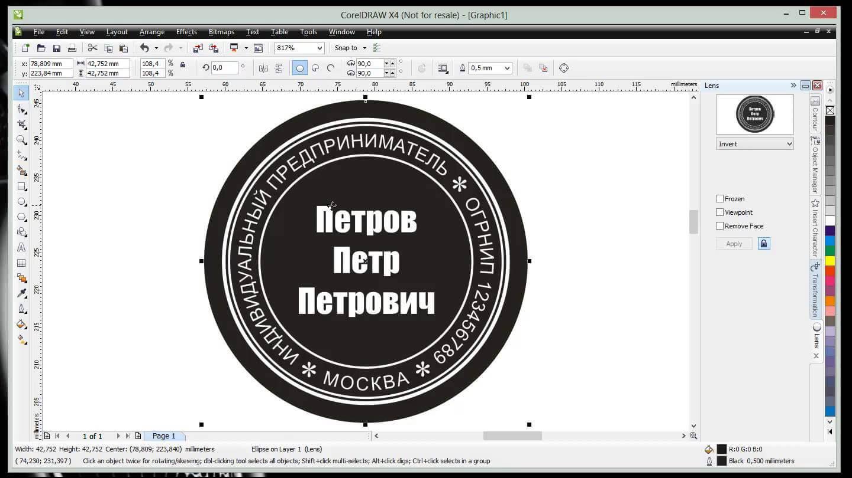 Создание макета печати